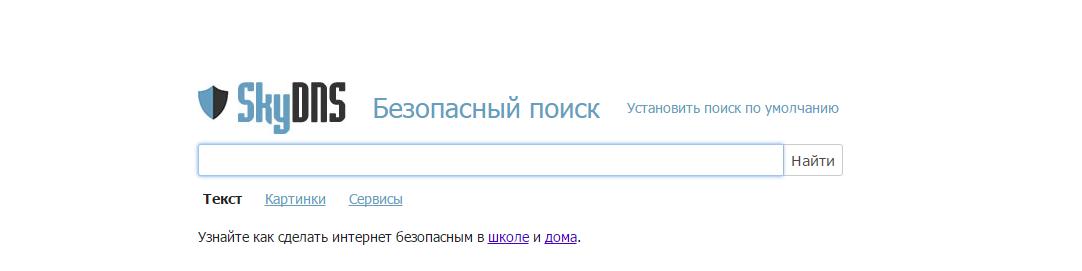 Www порнушка ru войти проверить