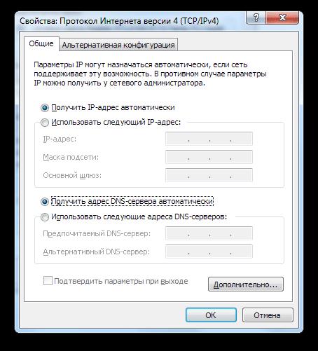 Скриншот настроек TCP/IPv4