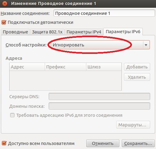 Setup vpn ubuntu